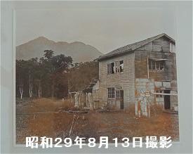 DSCN0534sa.jpg