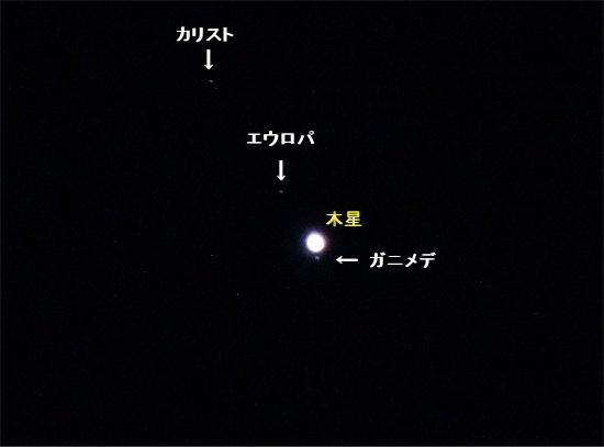 DSCN0763s.jpg
