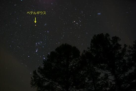 オリオン座のベテルギウス.jpg