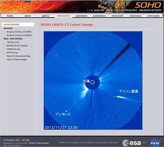 SOHO-1.jpg