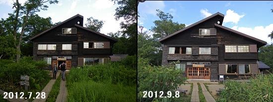2012龍宮小屋2.jpg