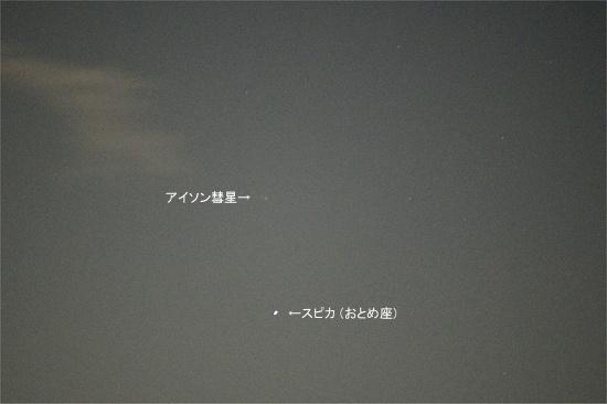 IMGP1502s.jpg